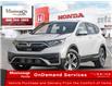 2021 Honda CR-V LX (Stk: 329480) in Mississauga - Image 1 of 23