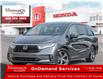 2022 Honda Odyssey EX-RES (Stk: 329443) in Mississauga - Image 1 of 20