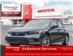 2022 Honda Civic EX (Stk: 329465) in Mississauga - Image 1 of 23