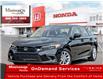 2022 Honda Civic EX (Stk: 329537) in Mississauga - Image 1 of 23
