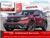 2021 Honda CR-V EX-L (Stk: 329569) in Mississauga - Image 1 of 23