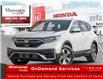 2021 Honda CR-V LX (Stk: 329365) in Mississauga - Image 1 of 23
