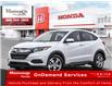 2022 Honda HR-V LX (Stk: 329596) in Mississauga - Image 1 of 23