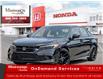 2022 Honda Civic Sport (Stk: 2185274) in Mississauga - Image 1 of 20