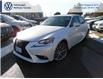 2016 Lexus IS 300 Base (Stk: P7647) in Toronto - Image 1 of 21