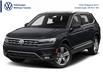 2021 Volkswagen Tiguan Highline (Stk: W2074) in Toronto - Image 1 of 9