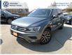 2018 Volkswagen Tiguan Comfortline (Stk: P7658) in Toronto - Image 1 of 21