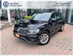 2020 Volkswagen Tiguan Trendline (Stk: P7651) in Toronto - Image 1 of 18