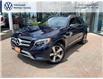 2017 Mercedes-Benz GLC 300 Base (Stk: P7710) in Toronto - Image 1 of 20