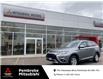 2020 Mitsubishi Outlander  (Stk: P286) in Pembroke - Image 1 of 23
