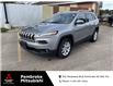 2016 Jeep Cherokee North (Stk: 22056A) in Pembroke - Image 1 of 15