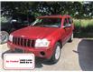 2005 Jeep Grand Cherokee Laredo (Stk: 16084C) in Hamilton - Image 1 of 13