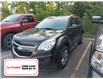 2014 Chevrolet Equinox 1LT (Stk: M2199B) in Welland - Image 1 of 4