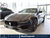 2021 Maserati Quattroporte Trofeo (Stk: M21017) in London - Image 1 of 26