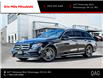 2017 Mercedes-Benz E-Class Base (Stk: P2501) in Mississauga - Image 1 of 30
