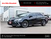 2015 Toyota Camry  (Stk: P2512) in Mississauga - Image 1 of 30