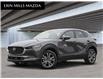2020 Mazda CX-30 GT (Stk: 20-0518) in Mississauga - Image 1 of 23