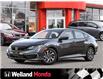2021 Honda Civic EX (Stk: N21008) in Welland - Image 1 of 23