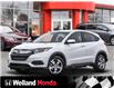 2021 Honda HR-V LX (Stk: N21187) in Welland - Image 1 of 23