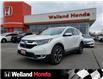 2017 Honda CR-V Touring (Stk: U21080) in Welland - Image 1 of 23