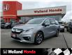 2018 Honda Odyssey EX (Stk: U22003) in Welland - Image 1 of 18