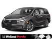 2022 Honda Odyssey Touring (Stk: N22006) in Welland - Image 1 of 9