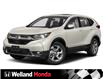 2019 Honda CR-V EX (Stk: U21155) in Welland - Image 1 of 9