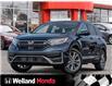 2021 Honda CR-V Touring (Stk: N21250) in Welland - Image 1 of 23