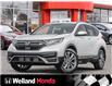 2021 Honda CR-V Touring (Stk: N21260) in Welland - Image 1 of 23