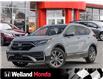 2021 Honda CR-V Touring (Stk: N21257) in Welland - Image 1 of 21