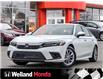 2022 Honda Civic EX (Stk: N22045) in Welland - Image 1 of 23