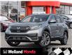 2021 Honda CR-V Touring (Stk: N21305) in Welland - Image 1 of 23