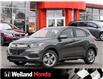 2022 Honda HR-V LX (Stk: N22060) in Welland - Image 1 of 23