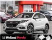 2022 Honda HR-V Sport (Stk: N22078) in Welland - Image 1 of 23
