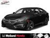 2017 Honda Civic Touring (Stk: U22037) in Welland - Image 1 of 9
