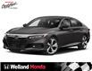 2019 Honda Accord Touring 1.5T (Stk: U21303) in Welland - Image 1 of 9
