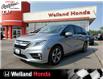 2020 Honda Odyssey EX (Stk: U7007) in Welland - Image 1 of 30