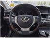 2015 Lexus ES 300h Base (Stk: 7694A) in Welland - Image 16 of 24