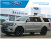 2021 Ford Expedition Limited (Stk: S210224) in Dawson Creek - Image 1 of 24