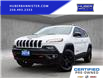 2016 Jeep Cherokee Trailhawk (Stk: 9767A) in Penticton - Image 1 of 22
