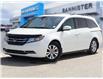 2015 Honda Odyssey EX (Stk: 20-168A) in Edson - Image 1 of 15