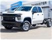 2021 Chevrolet Silverado 2500HD Work Truck (Stk: 21-104) in Edson - Image 1 of 16