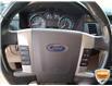 2011 Ford Flex SE Red