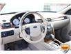 2005 Ford Five Hundred Limited (Stk: 21F4020C) in Kitchener - Image 8 of 16