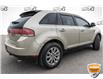 2010 Lincoln MKX Base (Stk: 34871BU) in Barrie - Image 5 of 24