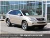 2006 Lexus RX 400h Base (Stk: 210236A) in Calgary - Image 1 of 16