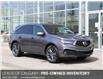 2019 Acura MDX A-Spec (Stk: 210010A) in Calgary - Image 1 of 25