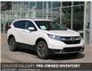 2019 Honda CR-V LX (Stk: 4158A) in Calgary - Image 1 of 19