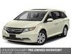 2017 Honda Odyssey EX-L (Stk: 210690B) in Calgary - Image 1 of 9