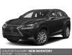 2021 Lexus NX 300 Base (Stk: 210313) in Calgary - Image 1 of 9
